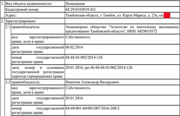 Compromat.Ru: 66735