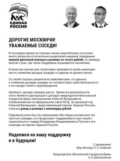 Compromat.Ru: 66783