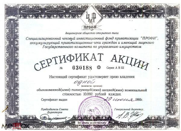 Compromat.Ru: 66798
