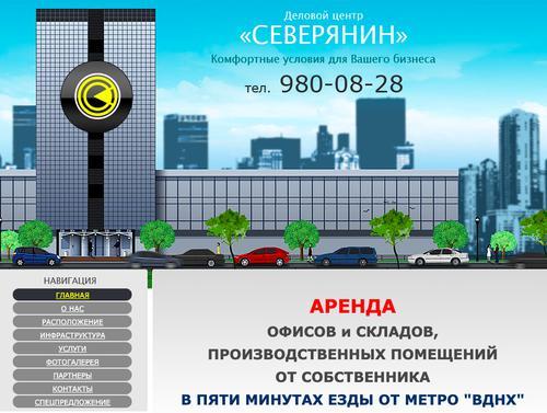 Compromat.Ru: 66799