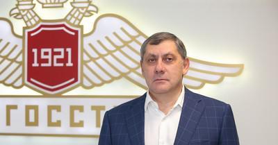 Геннадий Гальперин