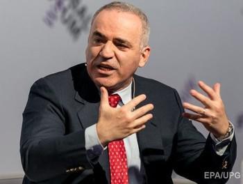 Права человека Гарри Каспарова оценили в €10 тыс.