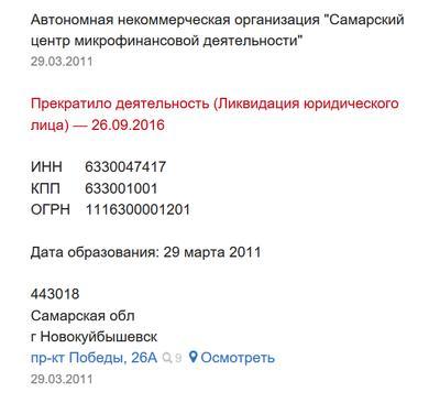Compromat.Ru: 67035