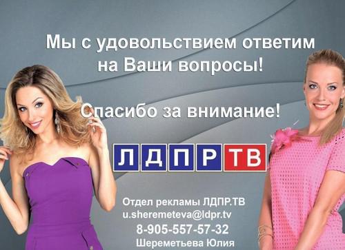 Compromat.Ru: 67043