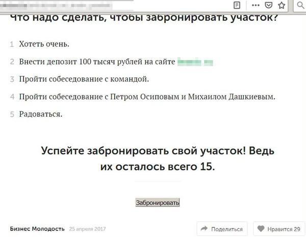 Compromat.Ru: 67057