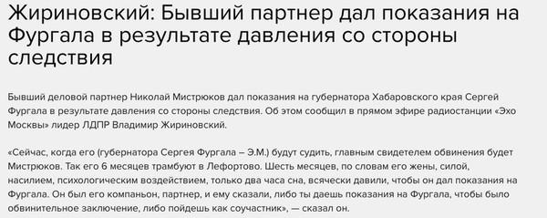 Compromat.Ru: 67243