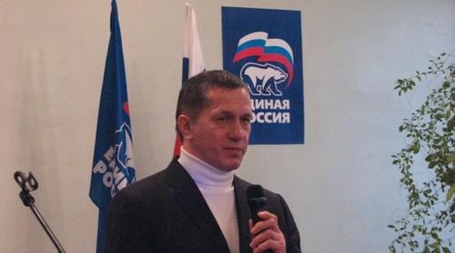 Секретные терема Юрия Трутнева.