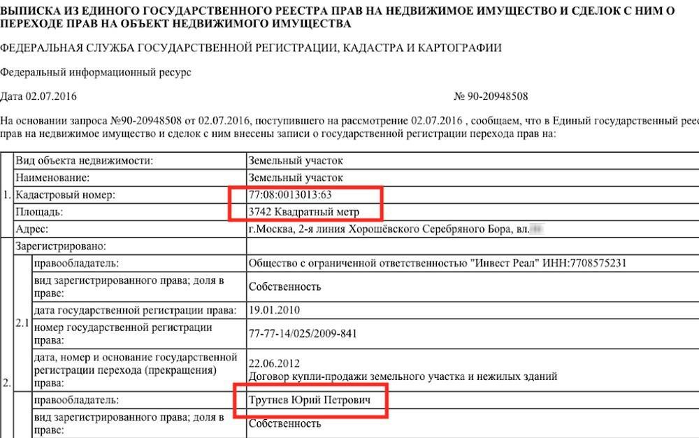 Compromat.Ru: 67257