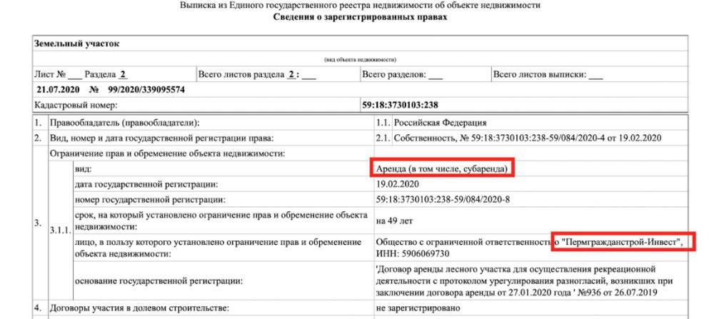 Compromat.Ru: 67275