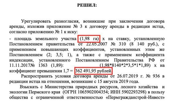 Compromat.Ru: 67277