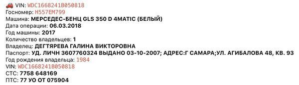 Compromat.Ru: 67317