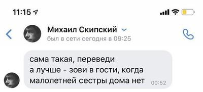 Compromat.Ru: 67364