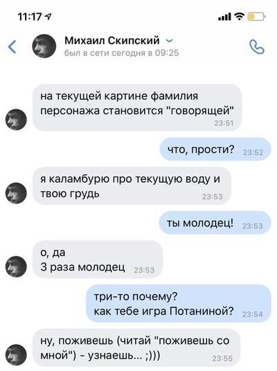 Compromat.Ru: 67365