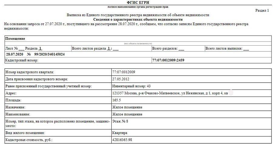 Compromat.Ru: 67485