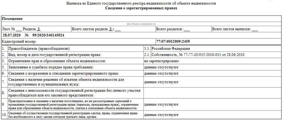 Compromat.Ru: 67486
