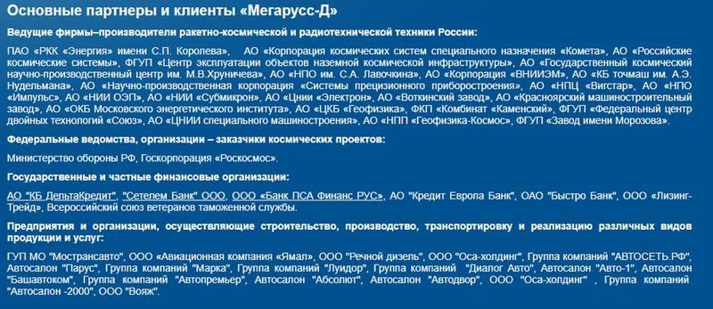 Compromat.Ru: 67497