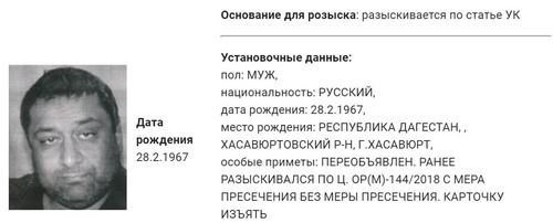 Compromat.Ru: 67556