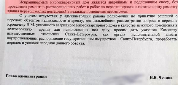 Compromat.Ru: 67821