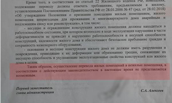 Compromat.Ru: 67823