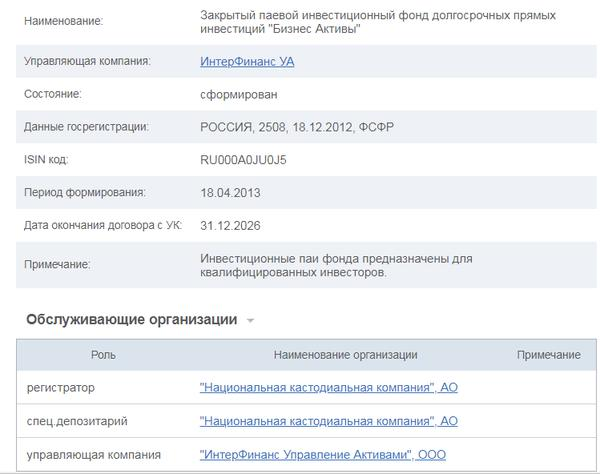 Compromat.Ru: 67982
