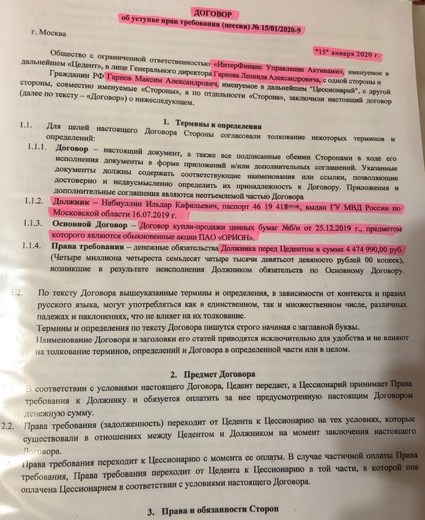 Compromat.Ru: 67989
