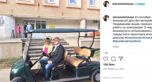 Алёна Сокольская и Александр Фирсов