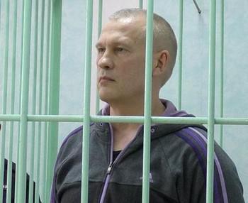 Владимира Бызова приговорили без ОПС.