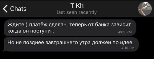 Compromat.Ru: 68231