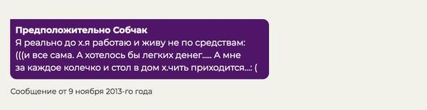 Compromat.Ru: 68235