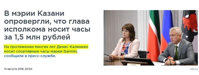 Compromat.Ru: 68273