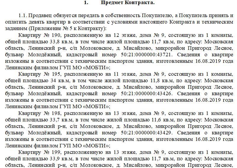 Compromat.Ru: 68589