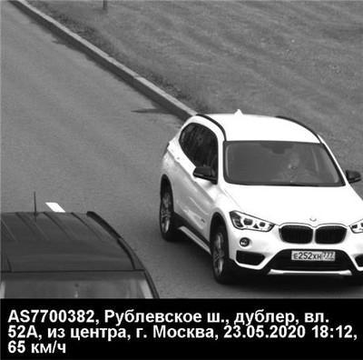 Compromat.Ru: 68593