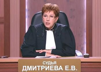 "Елену Дмитриеву настиг ""Час суда"""