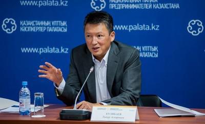 Тимур Кулибаев наварил на трубах $53 млн.