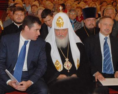 Слева направо: Леонид Слуцкий, патриарх Кирилл, Александр Беглов