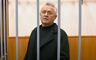Взятка Владимиру Стародубцеву встала поперек дымохода.