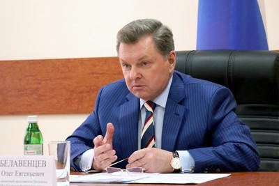 Полуостров Олега Белавенцева.