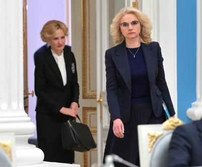 Высокая мода высокопоставленных дам. Сколько тратят на наряды в парламенте и правительстве.