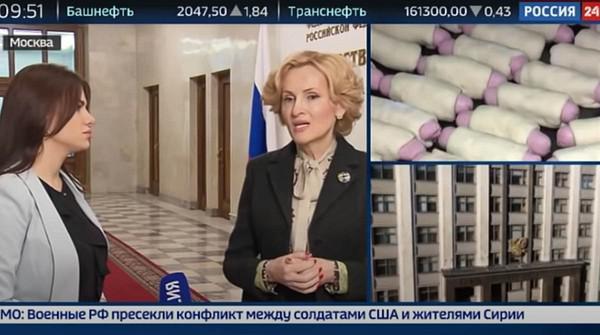 Ирина Яровая (в центре)