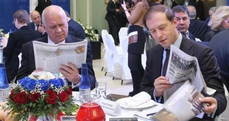 Сергей Чемезов (слева) и Денис Мантуров