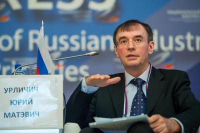 Юрий Урличич