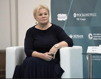 Ирина Шойгу