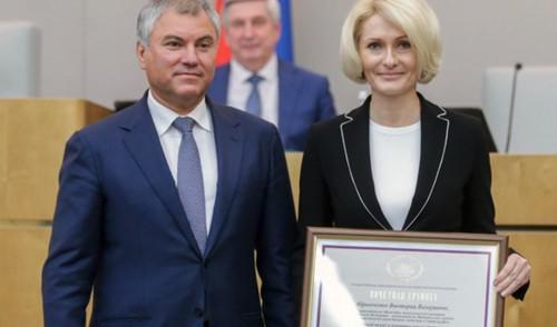 Вячеслав Володин и Виктория Абрамченко