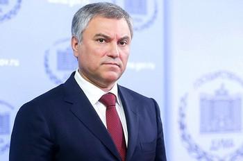 Жир Вячеслава Володина.