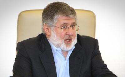 ОПС Игоря Коломойского нашли срок давности.
