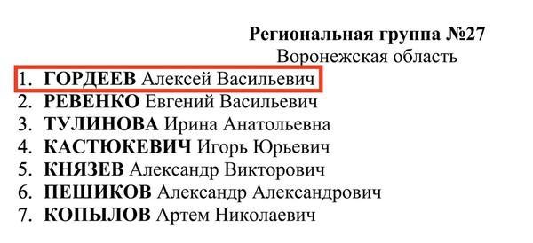"Полтора миллиарда рублей в ""квадратах""."