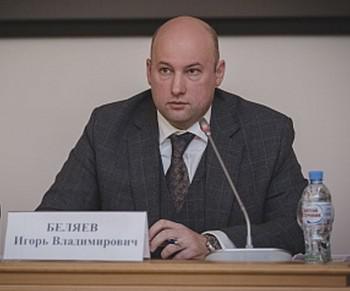 Дурные ассоциации с Игорем Беляевым.