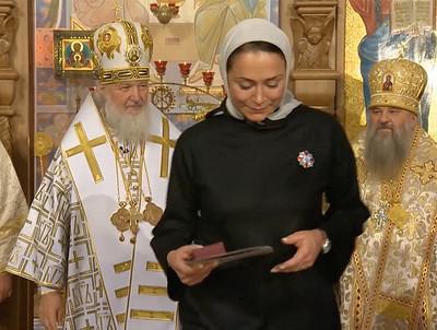 Патриарх Кирилл и Светлана Полякова