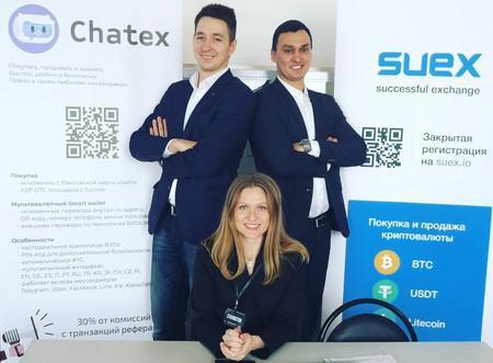 Suex насчитали незаконные транзакции на сотни миллионов.